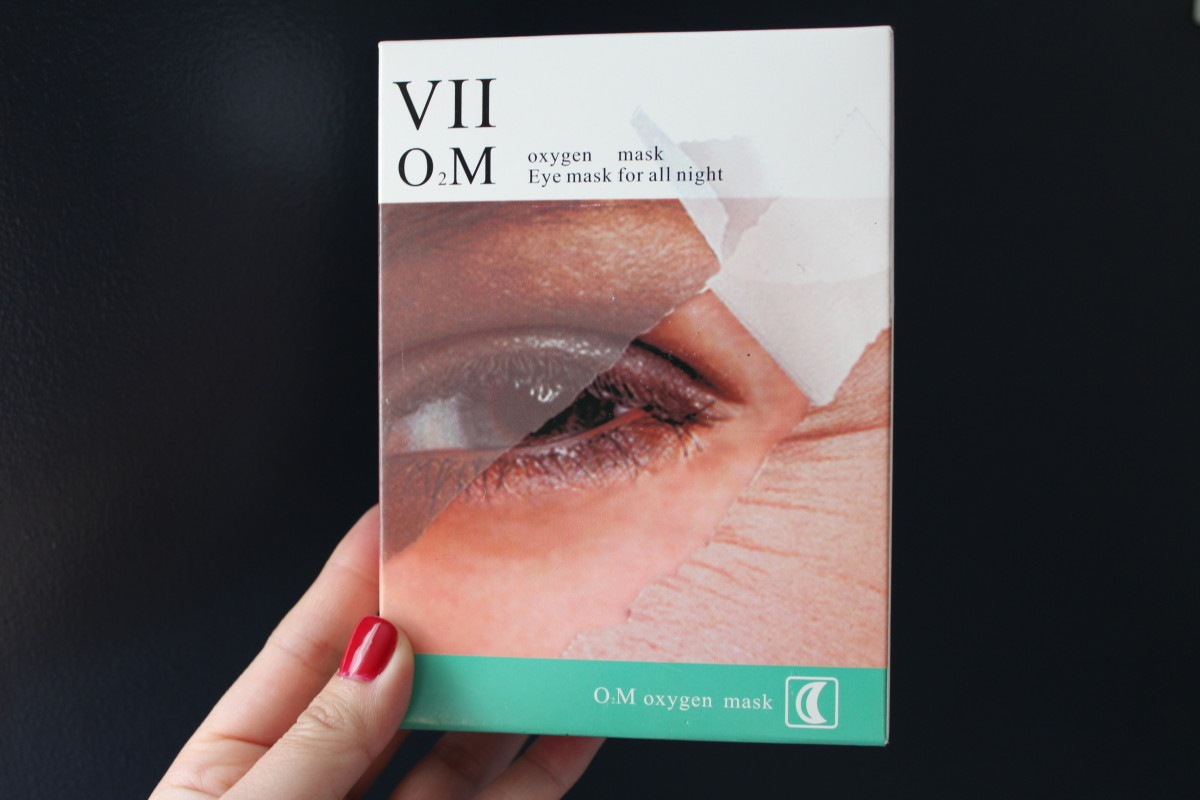 vii code oxygen eye mask review